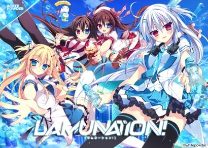 Lamunation