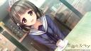 Inochi_no_Spare_CG4