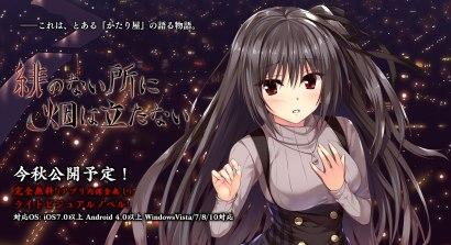 hi_no_nai_tokoro_ni_kemuri_wa_tatanai