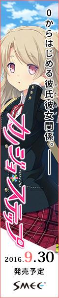 kanojo_step_kuon