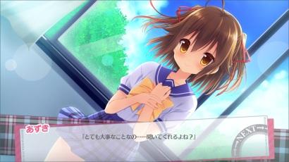 natsu_no_majo_no_parade_azuki_confession
