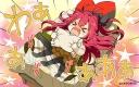 astralair_no_shiroki_towa_finale_cg3