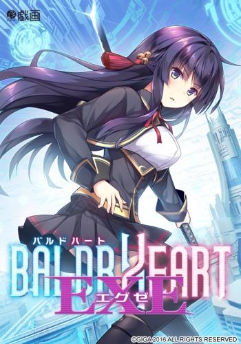 baldr_heart_exe