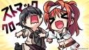 ou_no_mimi_ni_wa_todokanai_cg