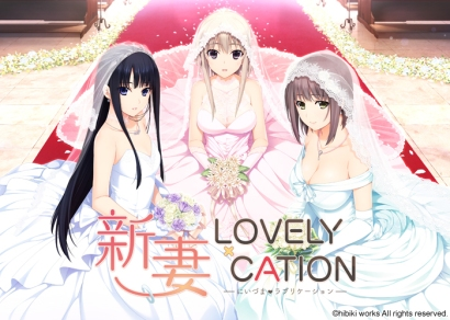 niizuma_lovely_cation